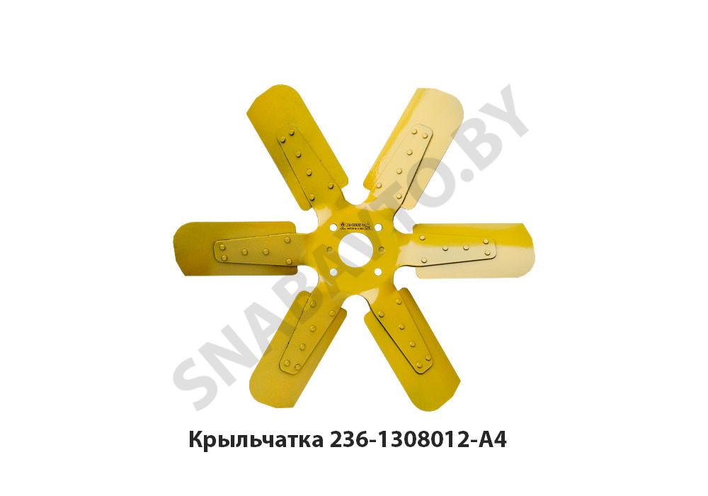 Крыльчатка вентилятора D=520мм S=95мм