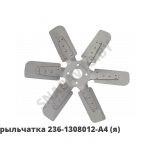 Крыльчатка вентилятора D=520, S=95 ступица 50,Автодизель