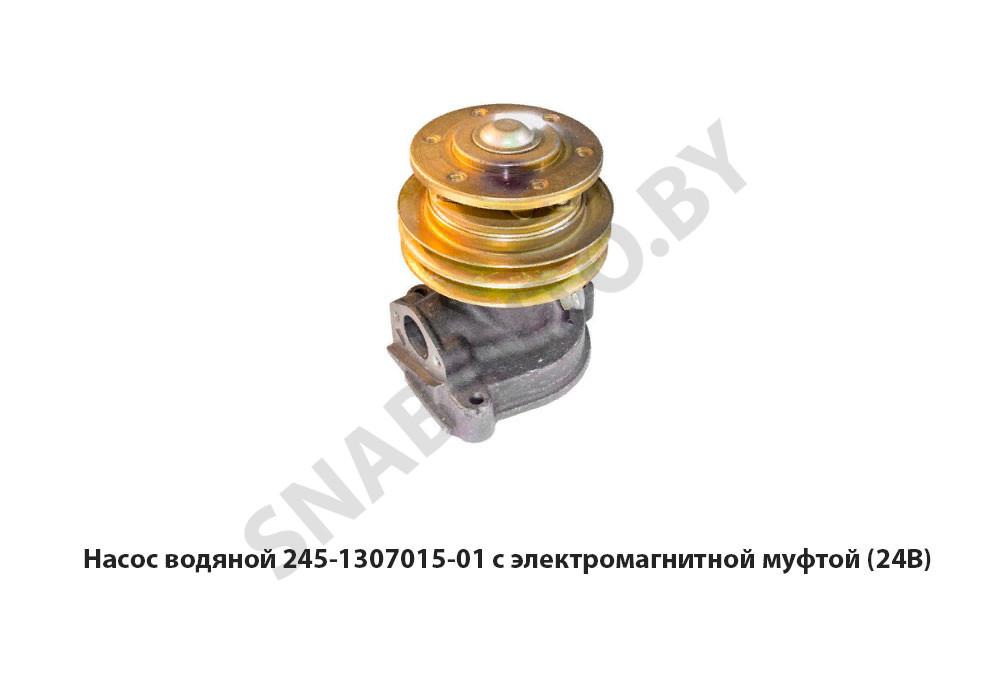 Насос водяной с электромагнитной муфтой (24В)