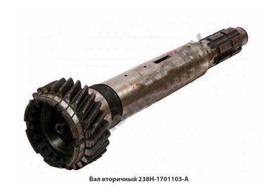 238Н-1701103-А 1 Ремавтоснаб