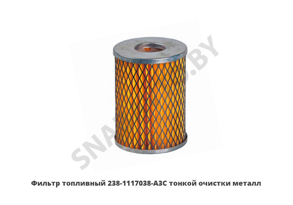 Фильтр топливный  тонкой очистки металл