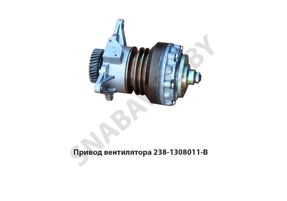 Привод вентилятора (гидромуфта) 3х-руч