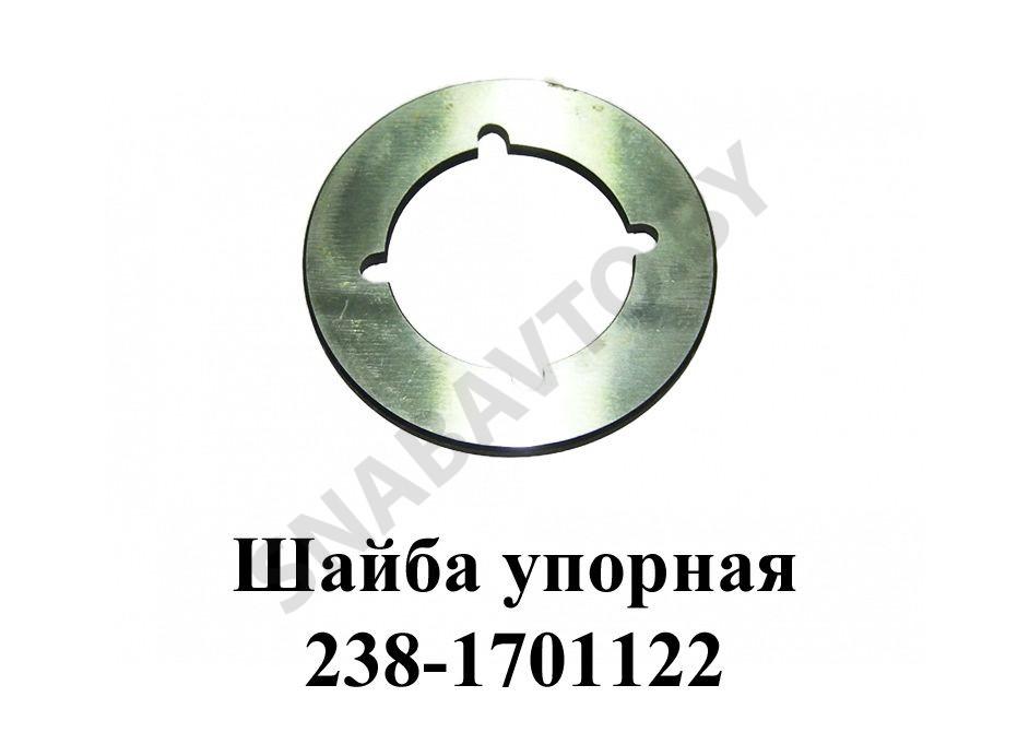 238-1701122