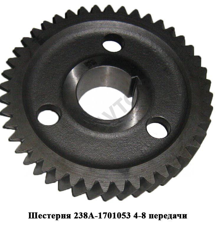 238А-1701053