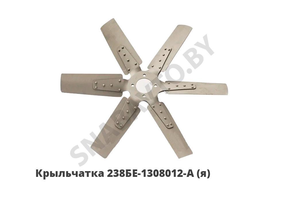 Крыльчатка вентилятора D=660, S-95 ступица 65мм,Автодизель