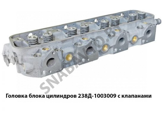 238Д-1003009