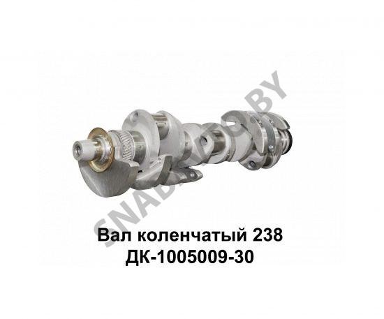 238ДК-1005009-30