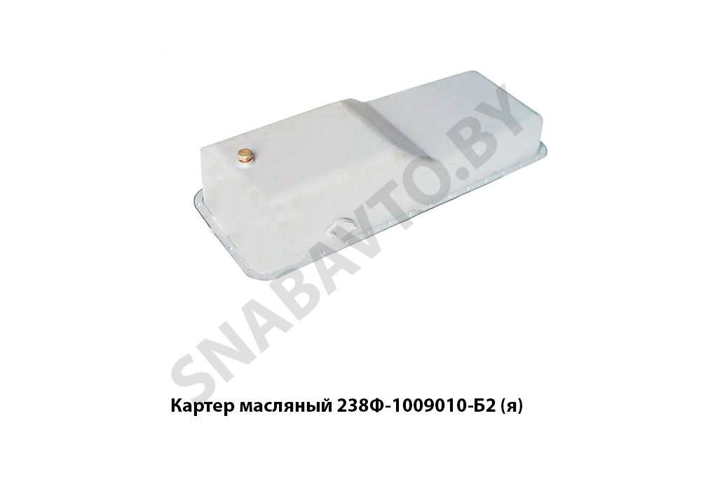 238Ф-1009010-Б2