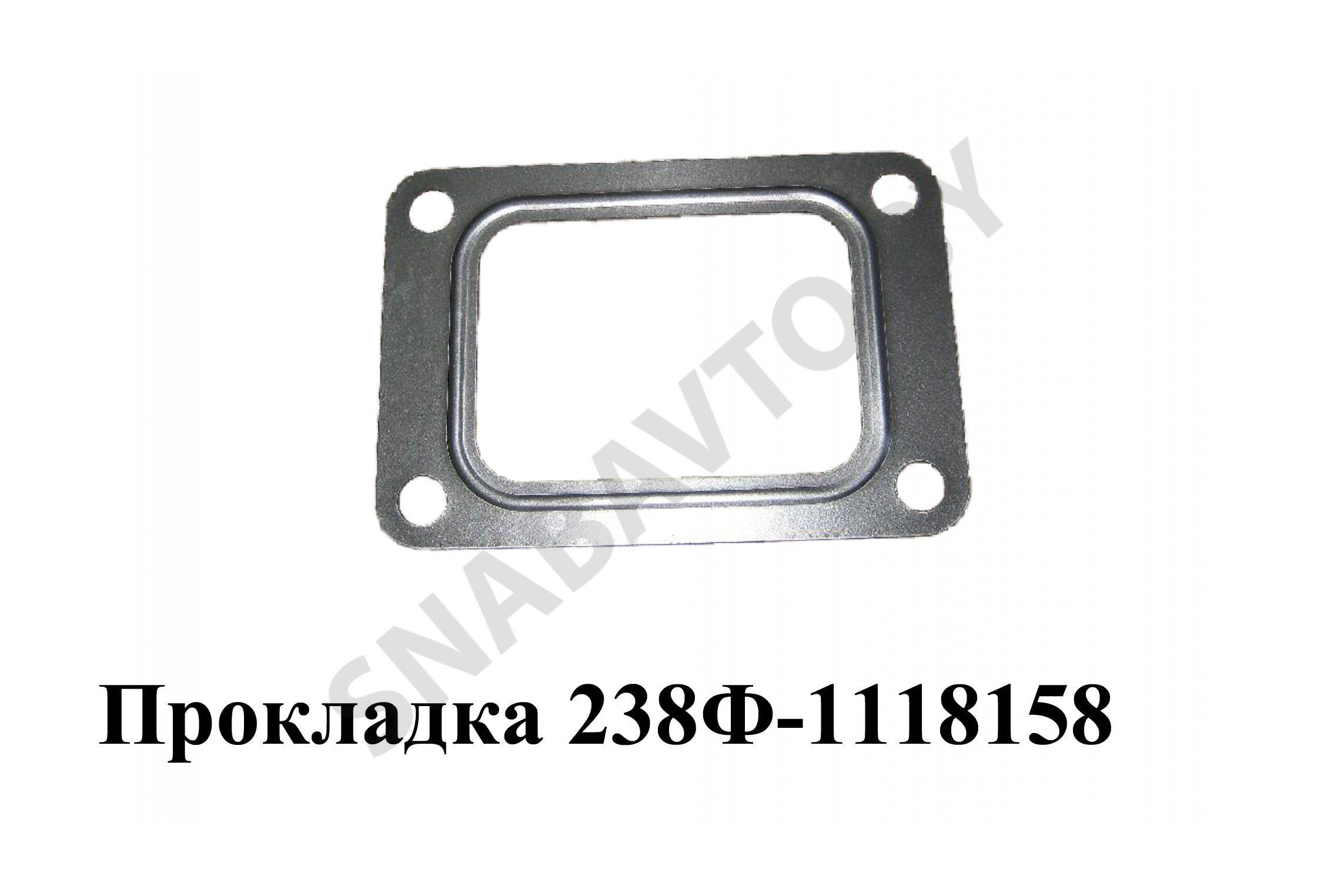 238Ф-1118158