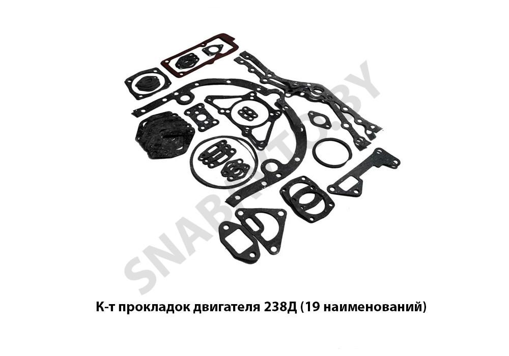 К-т прокладок двигателя 238Д (19 наименований)