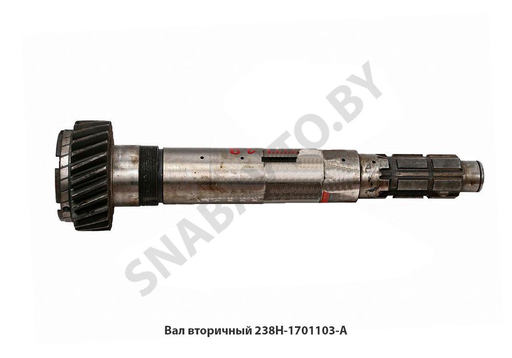 238Н-1701103-А
