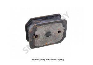 240-1001025 1 Ремавтоснаб