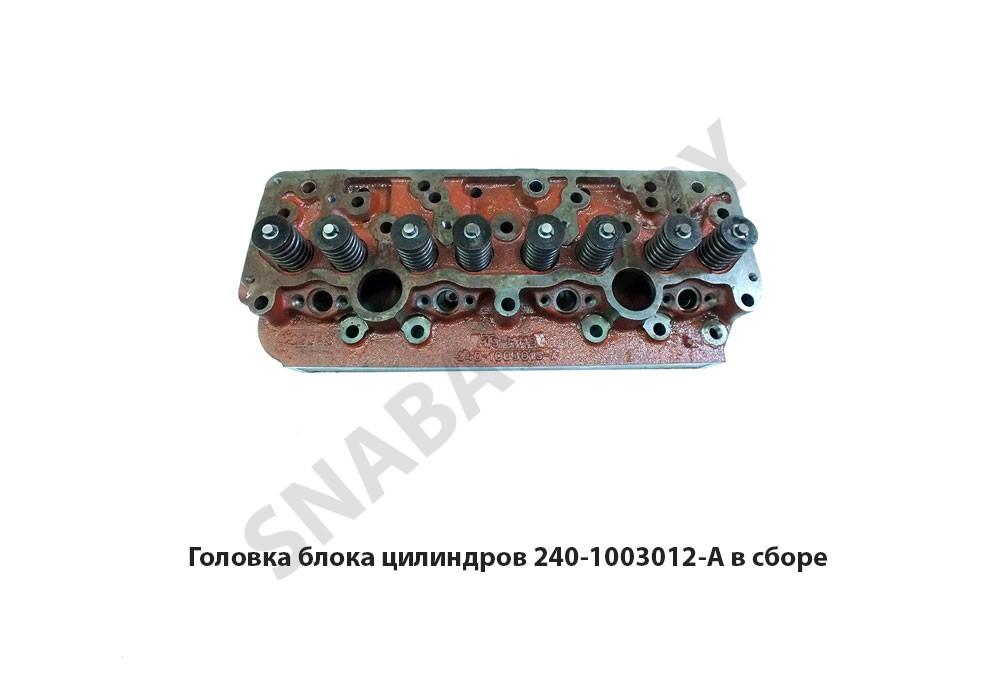 240-1003012-А