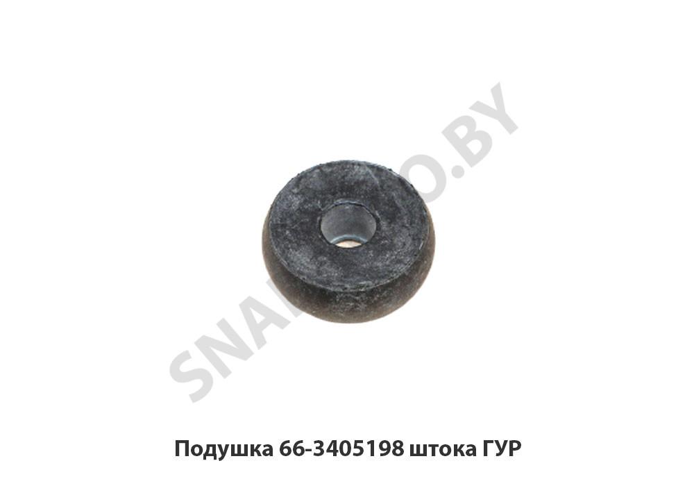 Подушка ГАЗ-66, 3309 штока цилиндра силового