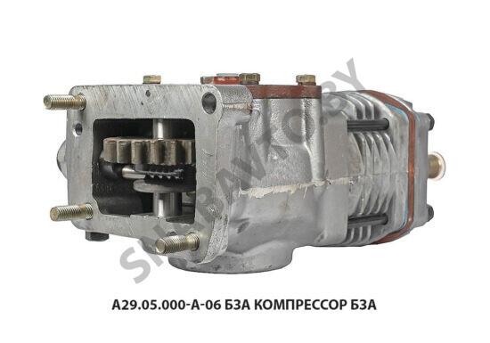 А29.05.000-А-06 БЗА 1 Ремавтоснаб
