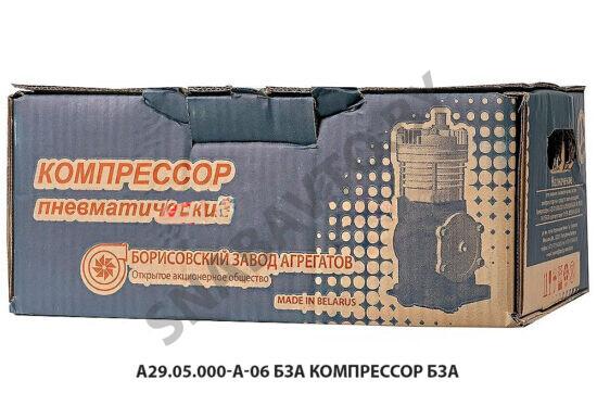 А29.05.000-А-06 БЗА 3 Ремавтоснаб