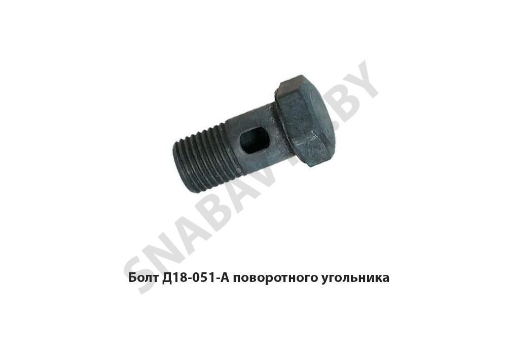 Д18-051-А