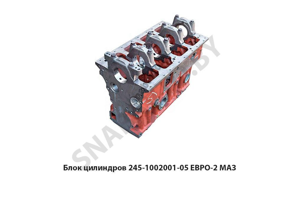 Блок цилиндров ЕВРО-2 МАЗ