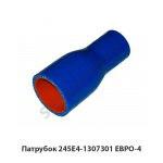 Патрубок ЕВРО-4 интеркулера L80мм,D-22