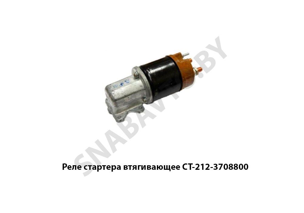 СТ-212-3708800