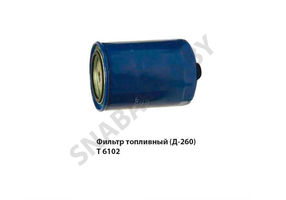 Фильтр топливный (Д-260)