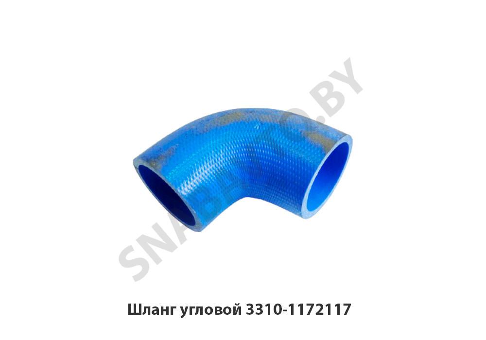 3310-1172117