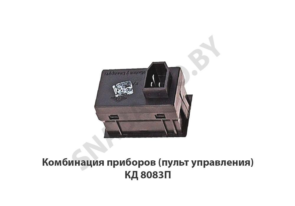 КД 8083П