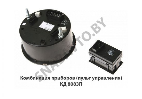 КД 8083П 1 Ремавтоснаб