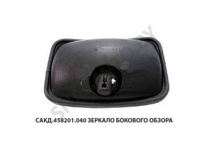 САКД.458201.040 1 Ремавтоснаб