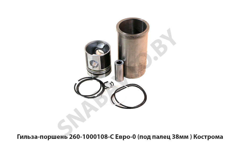 260-1000108-С