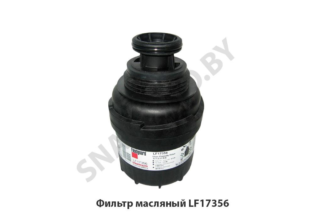 LF17356