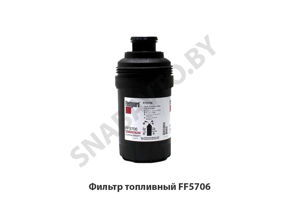 Фильтр топливный GAZ Cummins ISF 3.8