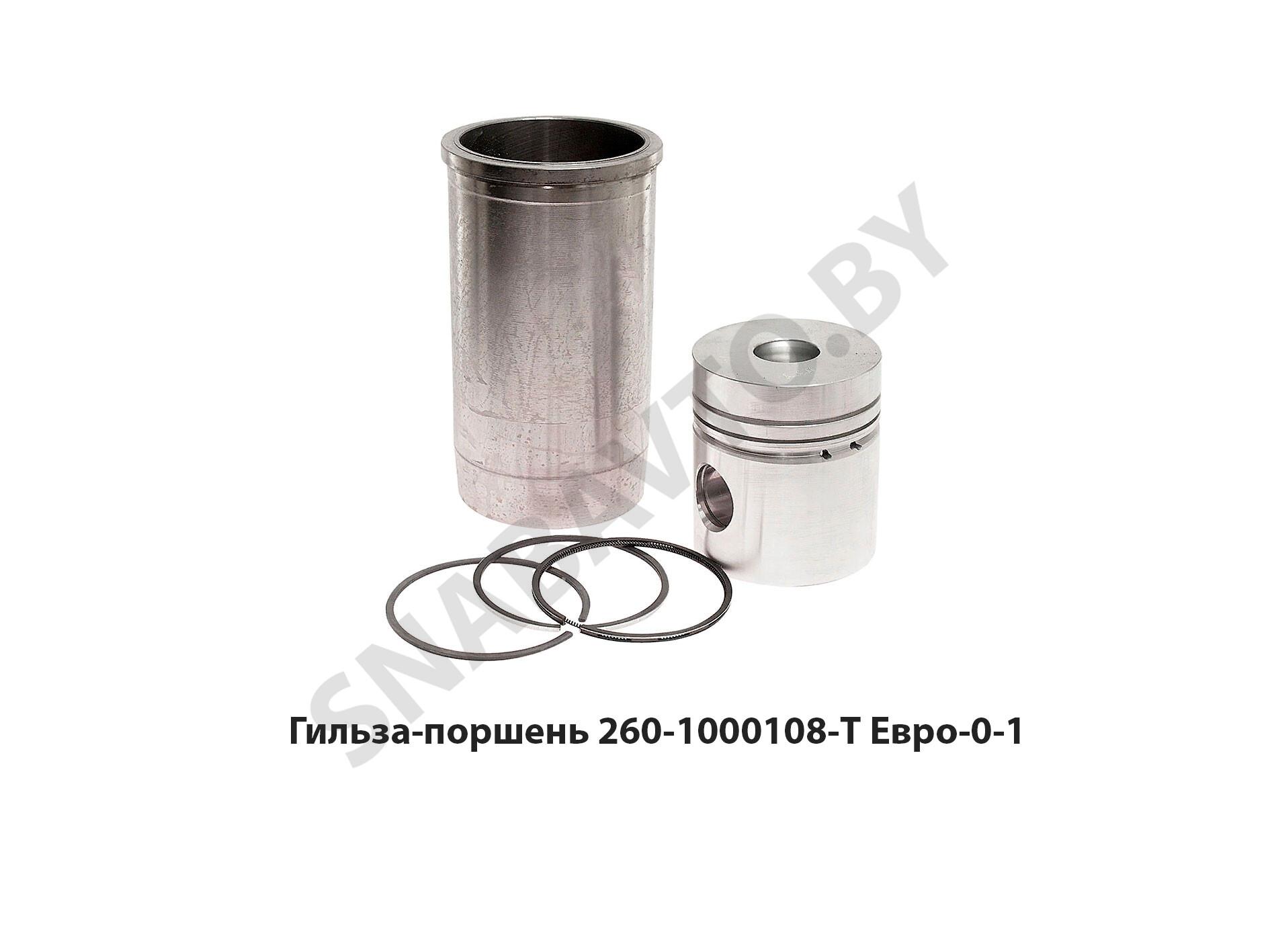 260-1000108-Т Евро-0-1
