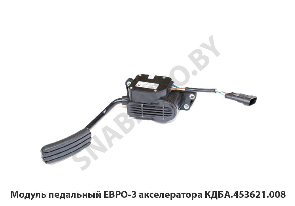 Модуль педальный ЕВРО-3 акселератора