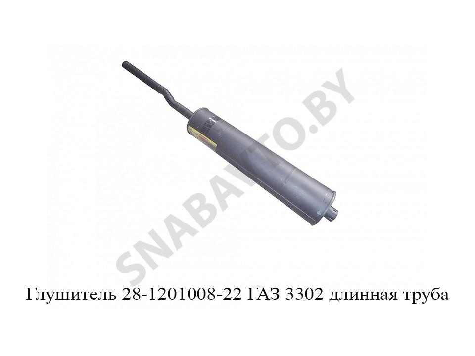 Глушитель ГАЗ 3302 длинная труба
