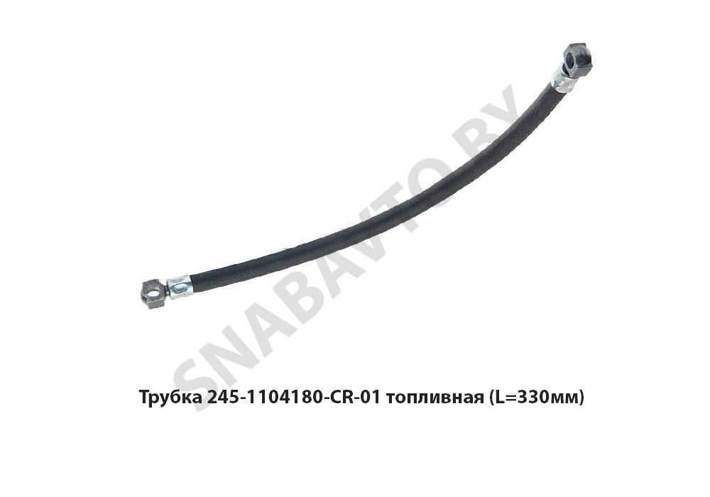 245-1104180-CR-01