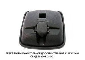 САКД.458201.030-01 1 Ремавтоснаб