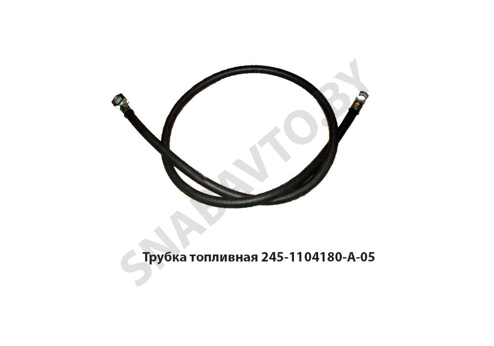 245-1104180-А-05