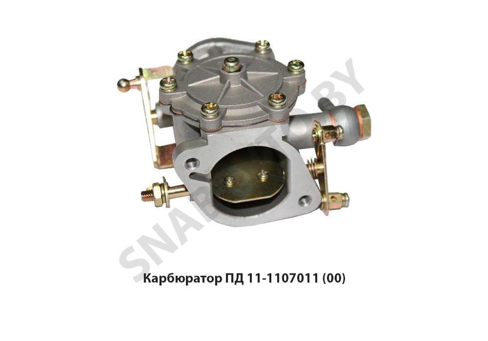 Карбюратор ПД-10 П-350