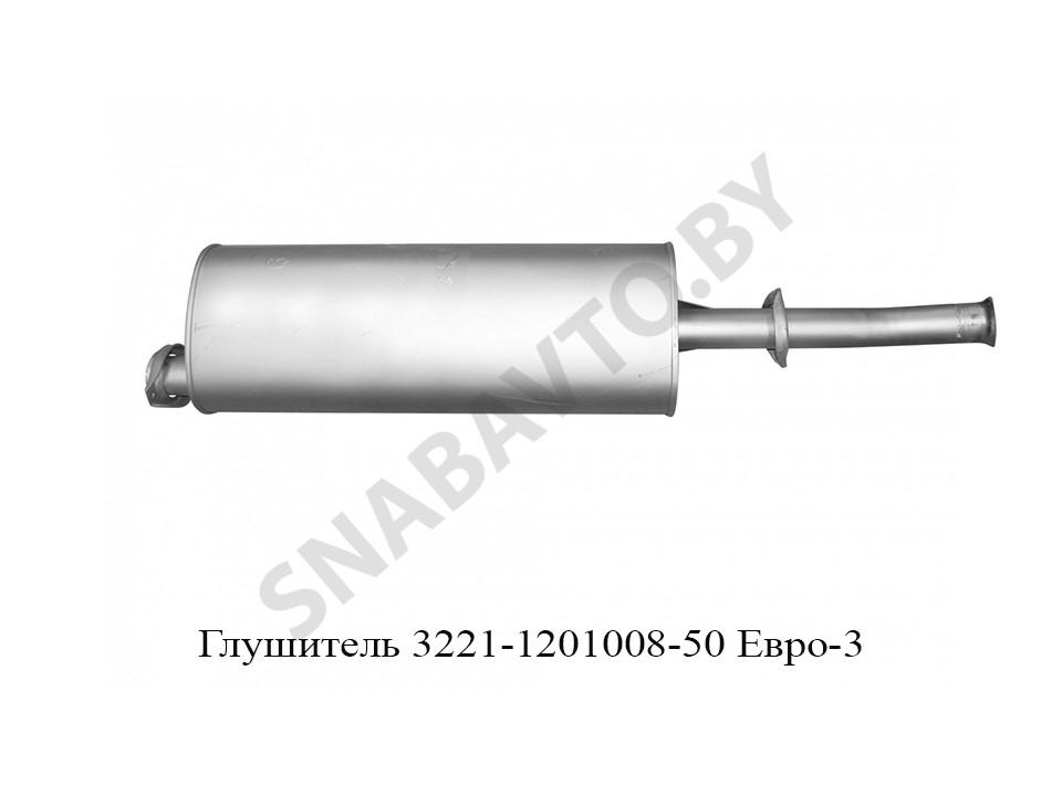 Глушитель Евро-3