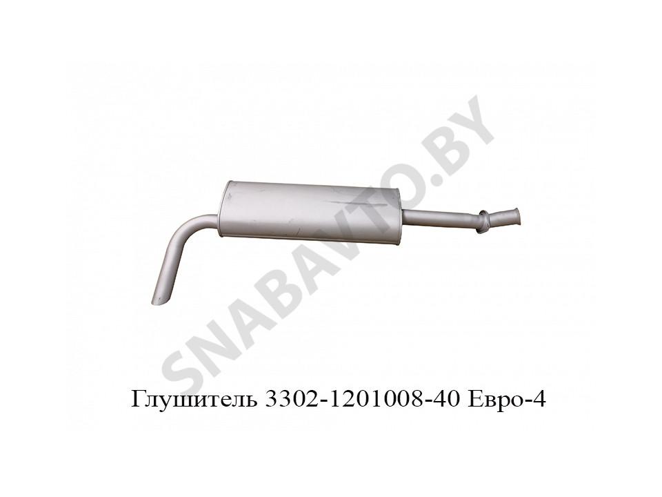 Глушитель Евро-4