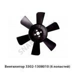 Вентилятор (6 лопастей)