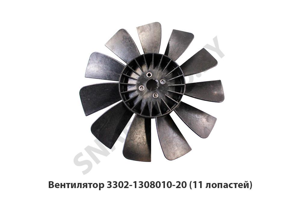 3302-1308010-20