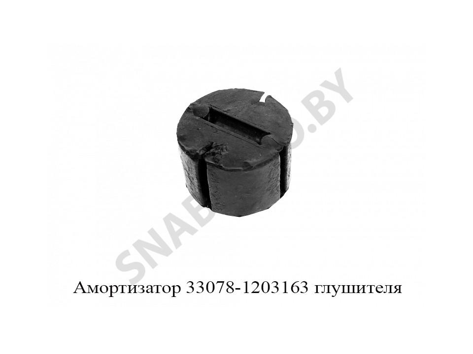 33078-1203163