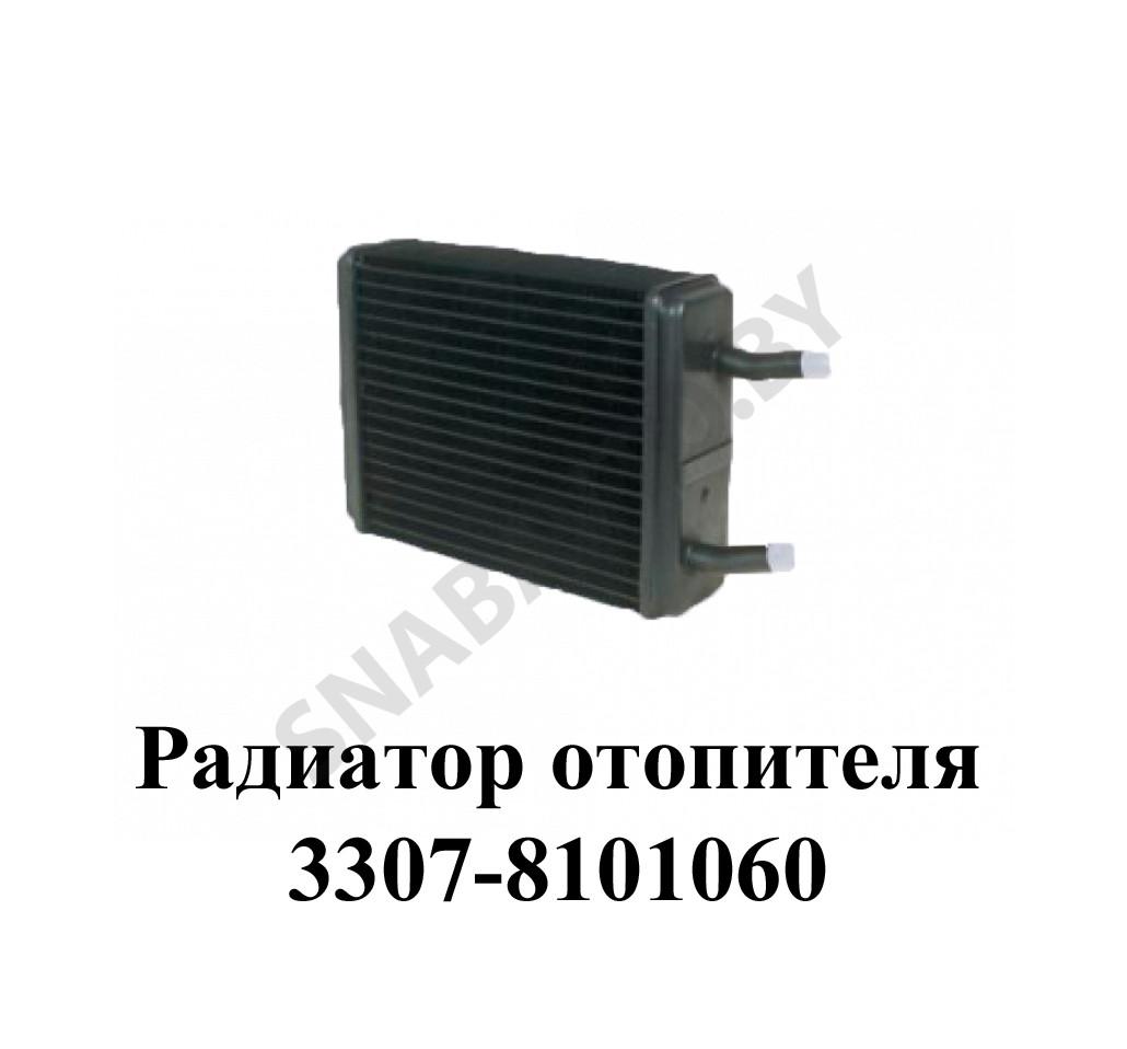 3307-8101060