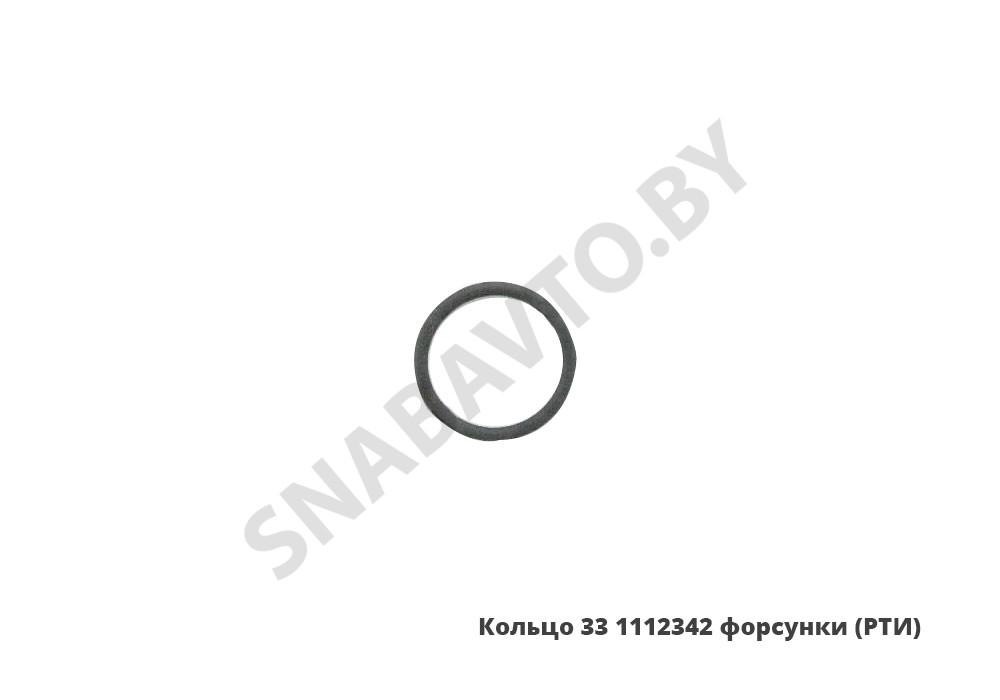 Кольцо упл.форсунки (РТИ)