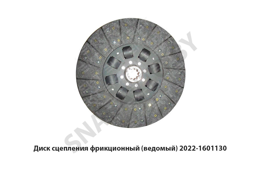 2022-1601130