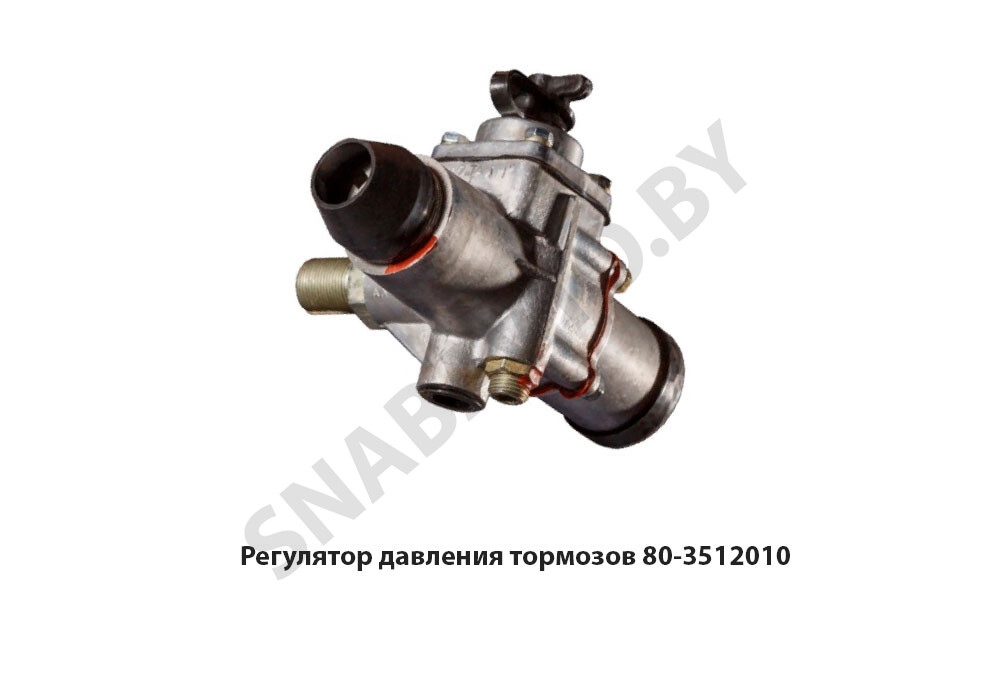 80-3512010