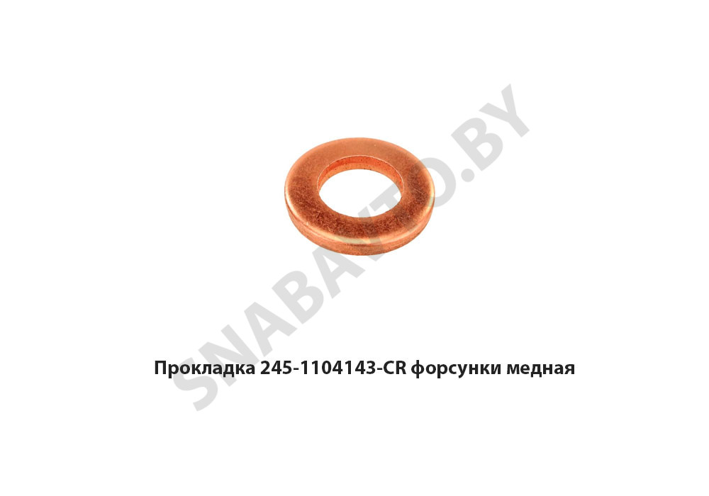 245-1104143-CR