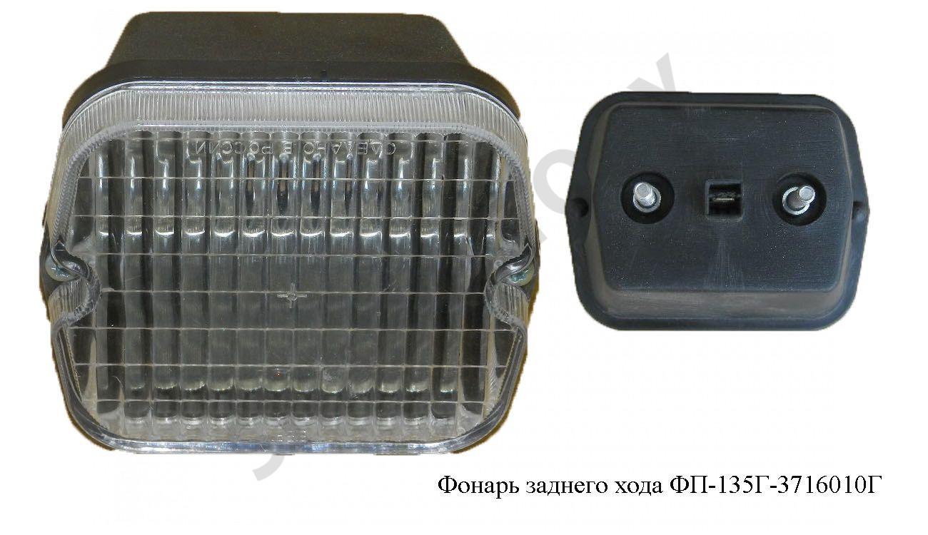 ФП-135Г-3716010Г